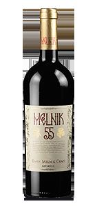 MELNIK 55 2018